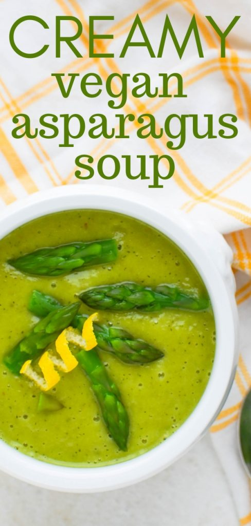 This vegan asparagus soup is velvety smooth and creamy without the cream. An easy pureed vegetable soup recipe to start any meal. #simplevegetablesoup #pureedvegetablesoup #veganasparagussoup