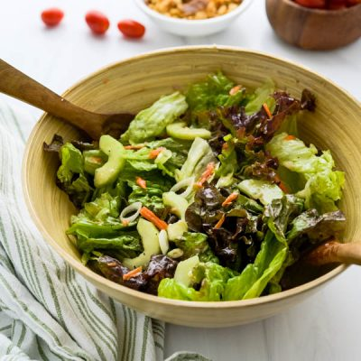 Simple Green Leaf Salad with Shallot Vinaigrette